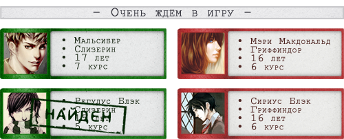 http://greendoor.magicrpg.ru/files/0015/07/19/89327.png